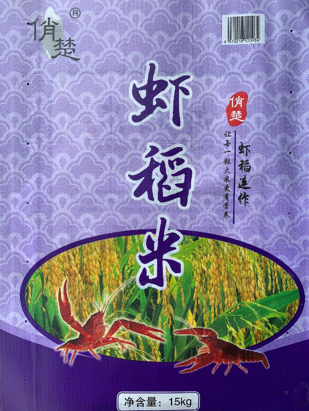 虾稻米15kg
