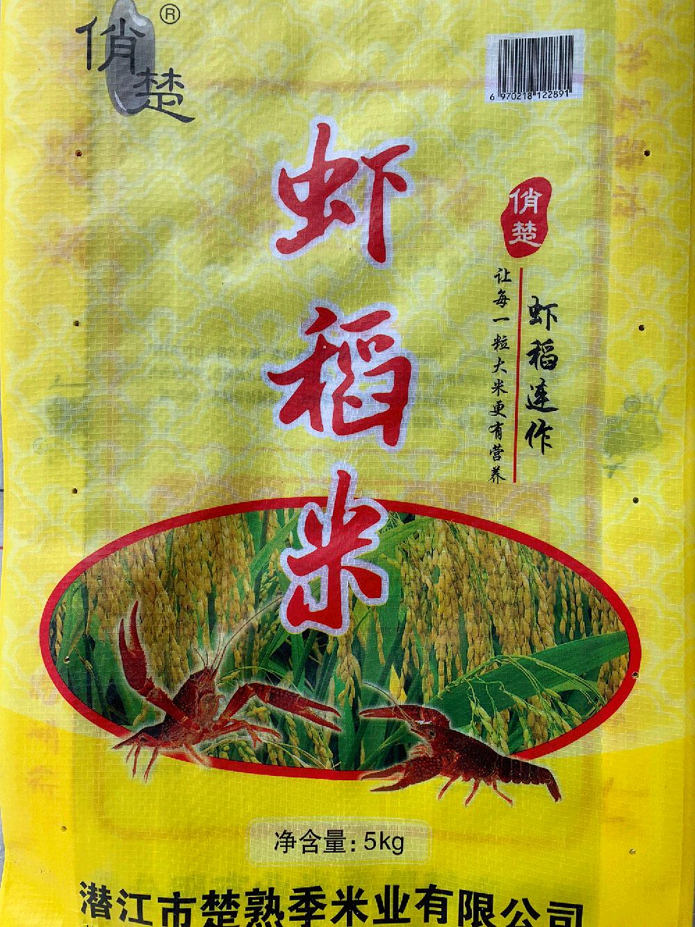 虾稻米5kg